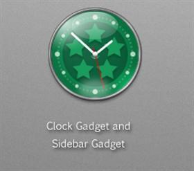 Trackstar Desktop Clock