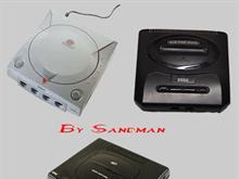 More Sega Consoles