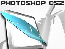 Cyron Photoshop CS2