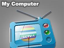 My Computer[CCTV-1]