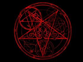 Doom 3 Pentagram