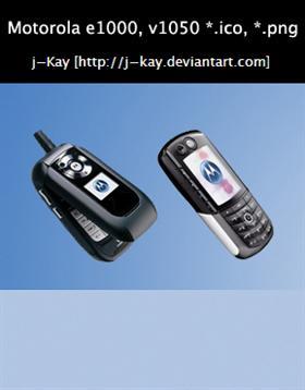 Motorola e1000, v980