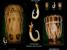 Pahu Makau (Drum Fishook)