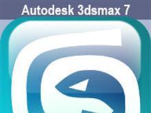 Autodesk 3dsmax 7 *Crystal*