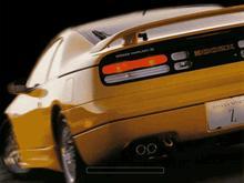Nissan 300ZX - 3
