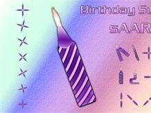 Birthday Suite Cursor