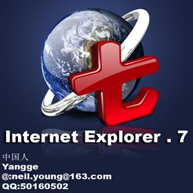 IE 7.0