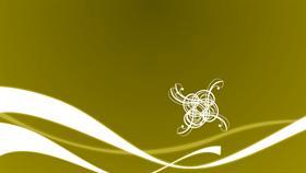 Vectorizer Series - Refreshing Green