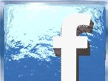 Animated 3D Facebook Icon