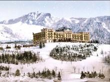 Grand Hotel circa 1905