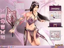 Xiah Oriental Pink Fantasy