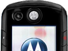 Motorola E1000 Vodafone