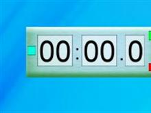 Desktop Timer