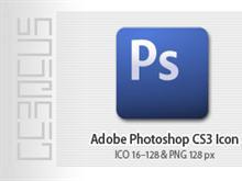 Adobe Photoshop CS3 *boxed