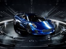CarScape C-X75 Blue HD
